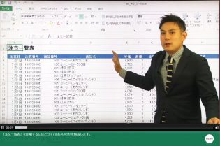 Excel・Word・PowerPointを学習させたい