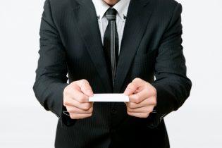 身につくビジネスマナーの学習